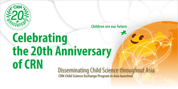 Celebrating the 20th Anniversary of CRN