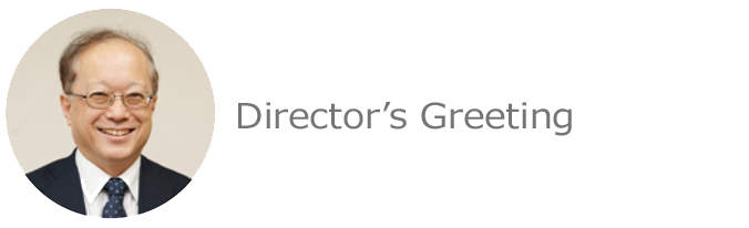 Director's Greeting