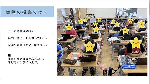 papers_school_2021_05_01.jpg