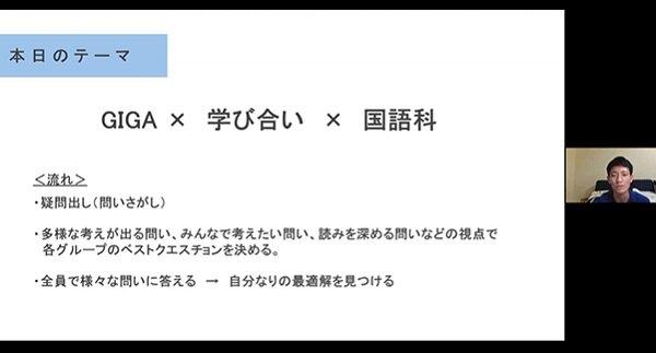 papers_school_2021_05_02.jpg