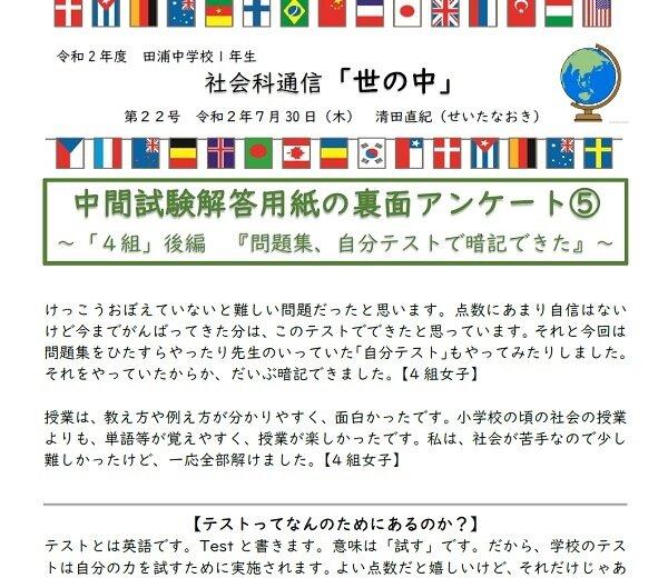 papers_school_2021_06_04.jpg
