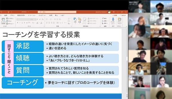 papers_school_2021_07_03.jpg