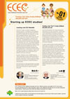 ECEC_newsletter01.jpg