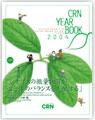 YB2004.JPG